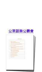 Chinese Worksheet