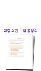 Korean Worksheet